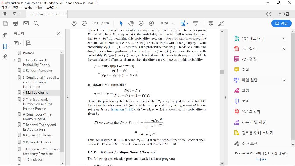Probability Models Ross Pdf