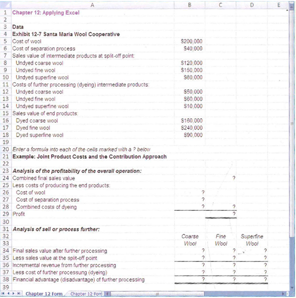 Chapter 12 Solutions | Managerial Accounting 16th Edition ...