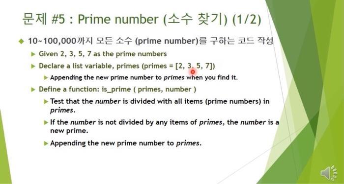 Solved 5 Prime Number 117 1 2 10 100 000까지 Chegg Com