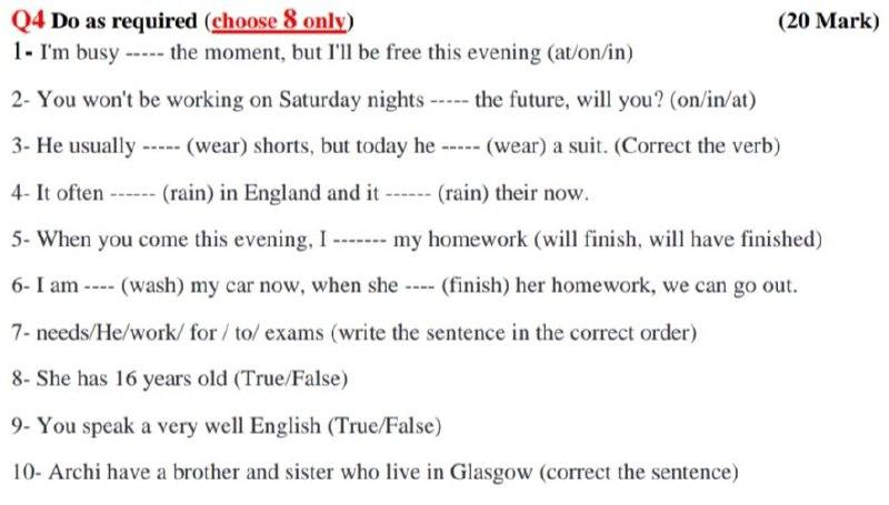 i be busy now i do my homework
