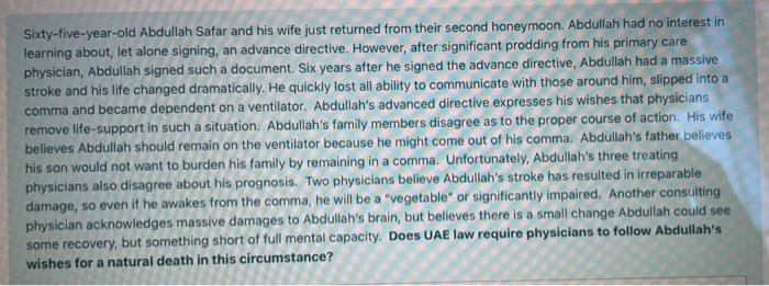 Sixty-five-year-old Abdullah Safar and his wife just returned from their second honeymoon. Abdullah had no interest in learni